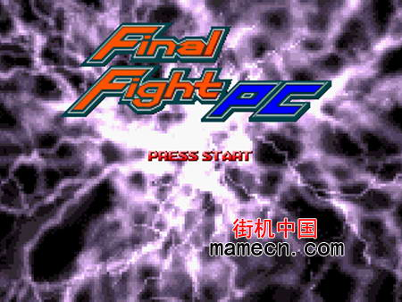 2018年PC版快打旋风 Final Fight PC 2018