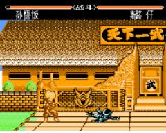 龙珠Z创世战役22